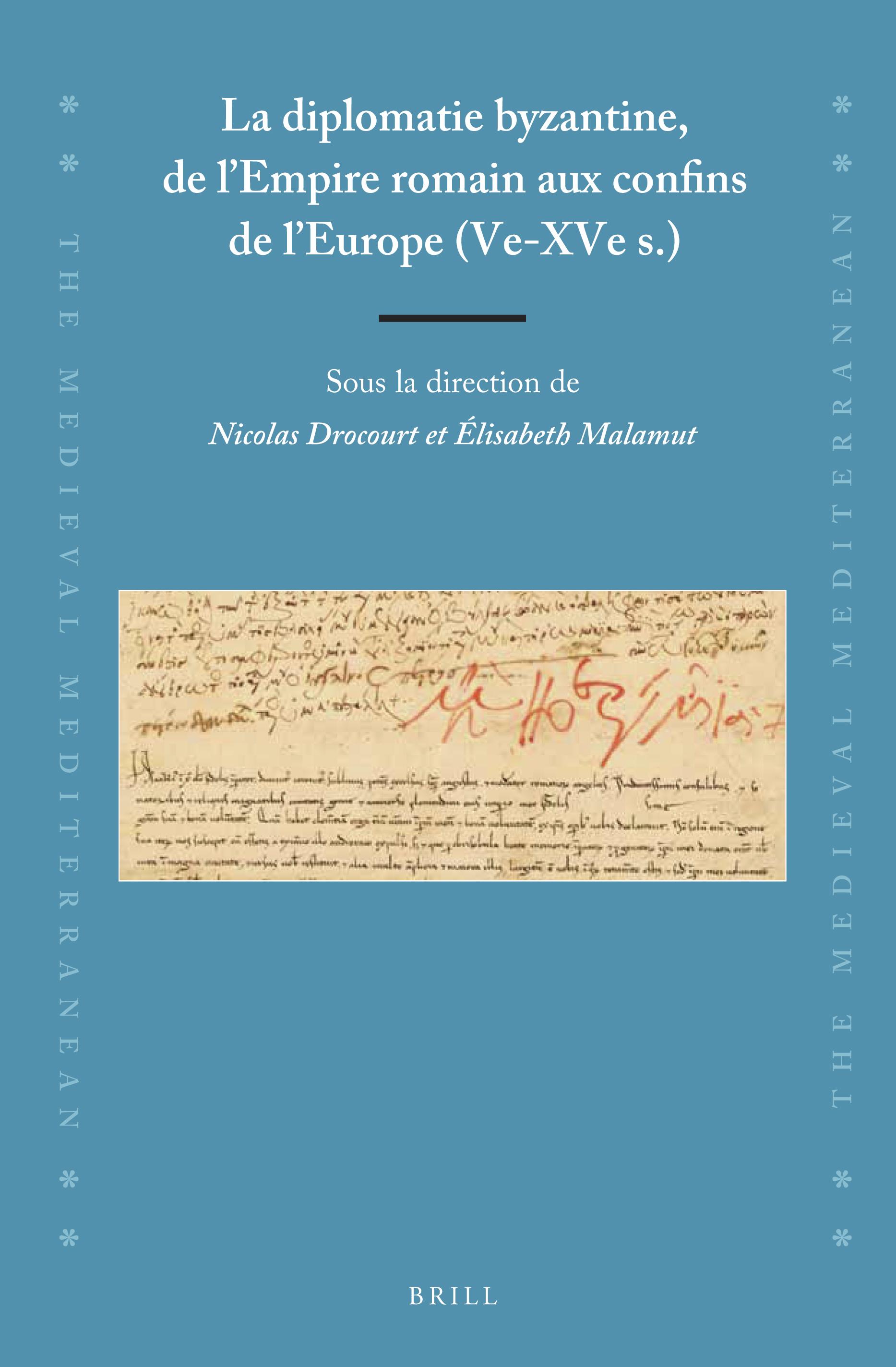 la diplomatie byzantine